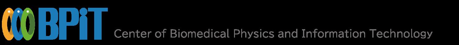先端医用物理・情報工学研究センター